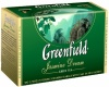Greenfield  Jasmine Dream